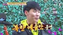 청성♥수애, 하늘에서 내려온 선녀(?)에 진심 고백!