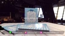 PROMO!!! +62 813-2700-6746, Pusat Cetak Buku Yasin Banjarnegara