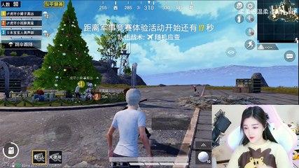 Pubg Mobile:冰霜枪、跳舞小鸡,场面一度混乱!【柔柔】刺激战场和平精英