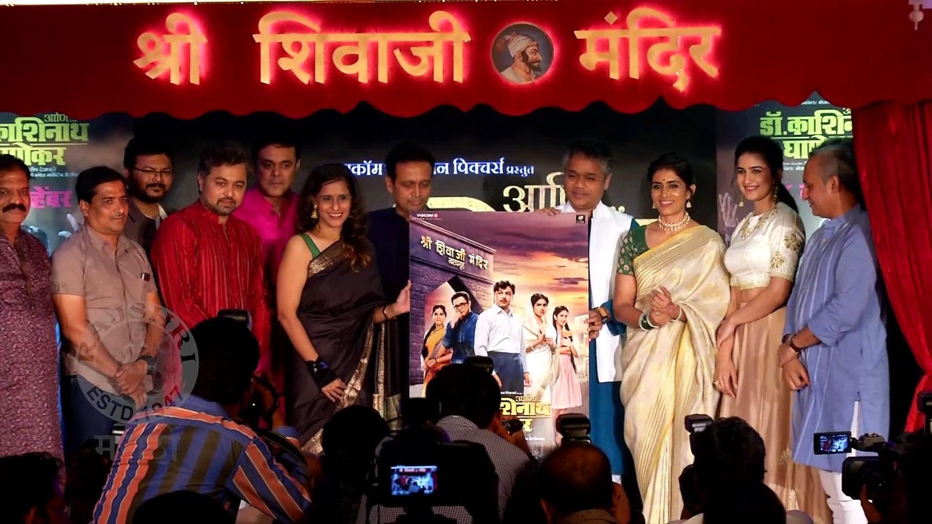 Paavan Khind | Marathi Movie 2020 | बाजीप्रभूंच्या पराक्रमाची गाथा | Abhijeet Deshpande