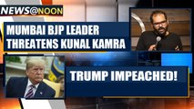 US President Donald Trump becomes 3rd US President to be impeached | OneIndia News