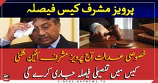 Special court to issue a detailed verdict in Musharraf's treason case today