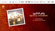Al Mar'aashly Band - Anta ladi (7)   أنت الذي   من أجمل أناشيد   مجموعة المرعشلي