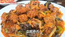 [TASTY] 10 premium Chinese dishes, 생방송 오늘 저녁 20191219