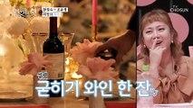 ❁둘만의 비밀 화원❁ +유경 몸집만한 꽃다발
