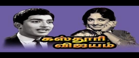 Tamil Superhit Movie|Kasthuri Vijayam|Muthuraman|K.R.Vijaya