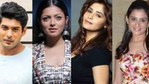 BB13: Siddharth Shukla Had Dated These 8 Popular Actresses Before Entering Bigg Boss House । Boldsky