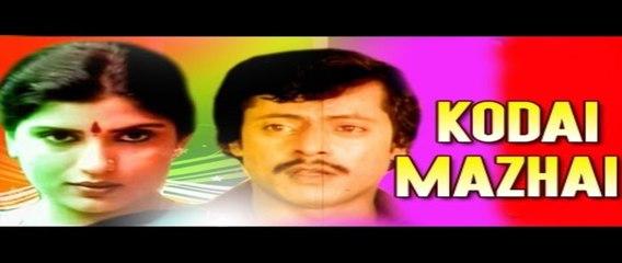 Tamil Superhit Movie|Kodai Mazhai|Jaishankar|Lakshmi