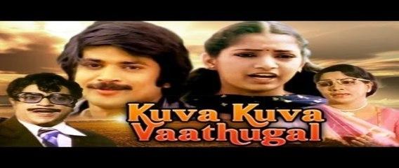 Tamil Superhit Movie|Kuva Kuva Vaathugal|Sivakumar|Sulakshana