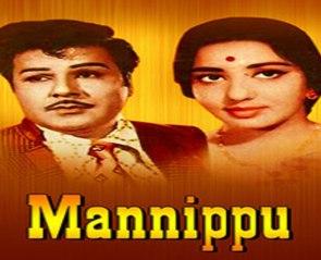 Tamil Superhit Movie|Mannippu|Jaishankar|Venniradai Nirmala