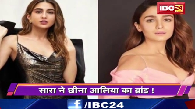 Bollywood Top 10 Viral News