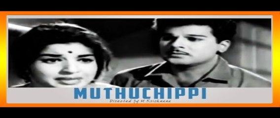 Tamil Superhit Movie|Muthuchippi|Jai Shankar|Jayalalithaa