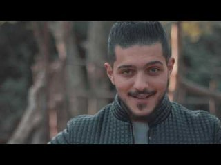 باسل يعقوب - ملكك انا || Basel Yakoub - Mlkek Ana 2020