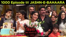 Kairav Completes 1000 Episodes | Yeh Rishta Kya Kehlata Hai | Cake Cutting On Set