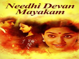 Tamil Superhit Movie|Neethi Devan Mayakkam|Bhanu Chander|Madhavi