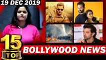 Top 15 Bollywood News - 19 Dec 2019 - Salman Khan , Dabangg 3, CAA Protest, Bigg Boss 13