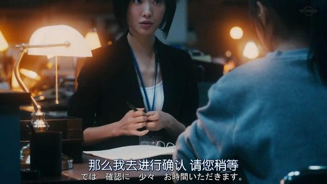 死役所 第10集 完結 Shiyakusho Ep10 End