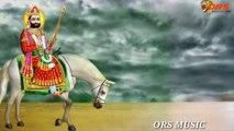 Ramdevji bhajan rajasthani bhajan