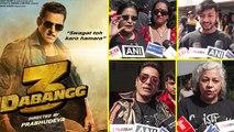 Dabangg 3 Public Review: Salman Khan   Sonakshi Sinha   Kiccha Sudeep  Saiee Manjrekar  FilmiBeat