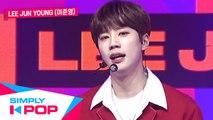 [Simply K-Pop] Simply's Spotlight LEE JUN YOUNG(이준영) - Curious About U(궁금해) + MIRROR - Ep.393