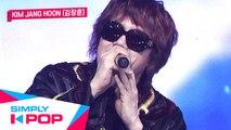 [Simply K-Pop] Kim Jang Hoon(김장훈) - White Word(하얀 말) + Arirang(아리랑) - Ep.393