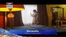 Bewafa Episode 16 - Promo - ARY Digital Drama HD