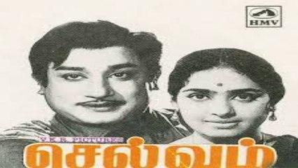 Tamil Superhit Movie|Selvam |Sivaji Ganesan|K. R. Vijaya