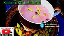 kashmiri Tea , Gulabi chai Recipe ,Kashmiri Chai | Pink Tea Recipe in Hindi Urdu | سب سے آسان طریقہ میں بتاؤں گی ضرور بنائیںstep by step Easy Kashmiri Chai, kashmiri chai recipe Cookwithnoory, kashmiri chai ki recipe, kashmiri chai ka Tarika