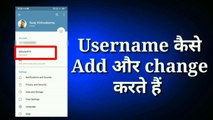 How To Add & Change Username On Telegram Account || Telegram Account पर username कैसे जोड़ें |