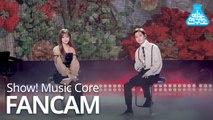 [예능연구소 직캠] SEJEONG & KIM JAE HWAN - Dream, 세정 & 김재환 - Dream @Show!MusicCore 20191221