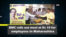 BMC rolls out meal at Rs 10 for employees in Maharashtra
