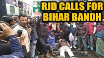 RJD calls for Bihar bandh against CAA & NRC, unruly scenes prevail in state