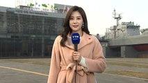 [날씨] 동지, 추위 주춤...전국 초미세먼지 '나쁨' / YTN