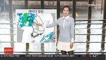 [날씨] 밤사이 곳곳 눈·비…전국 초미세먼지 '나쁨'