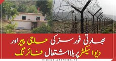 Indian violations at LoC continues