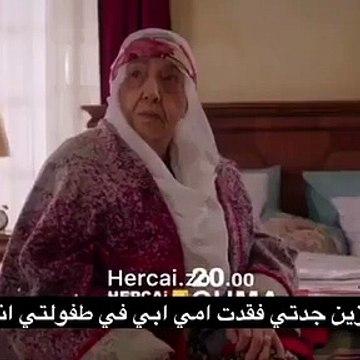 مسلسل زهرة الثالوث الموسم الثاني الحلقة 27 اعلان الاول مترجم للعربيه - YouTube