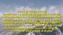 23 December 2019 Today,s morning hukamnama from Amritsar Darbar sahib ji daily Hukamnama sri Darbar Sahib Amritsar Golden Temple