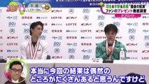 羽生結弦 Yuzuru Hanyu・宇野昌磨 Shoma Unoニュースまとめ2019−12−23全日本フィギュアスケート選手権2019