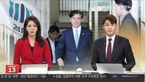 '유재수 감찰 무마 의혹'…조국 구속영장 청구