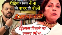 Neena Gupta Reacts In This Way When Her Role Was Removed From Sooryavanshi!