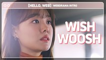 [Showbiz Korea] Hello, WEB! Drama 'Wish Woosh(우웅우웅 시즌2)' review