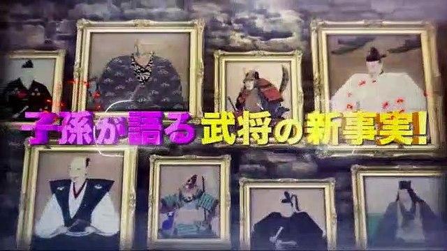 科捜研の女16 #1 - 19.12.23