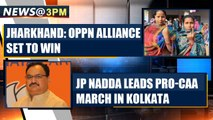 Jharkhand elections: Opposition alliance inches towards a victory and more news | OneInida News
