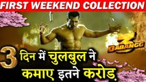 3 DAY COLLECTION - Salman Khan's Dabangg 3 Had An Amazing First Weekend