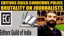Editor's Guild urges Home Ministry to provide security to Journalists covering protests |OneIndia