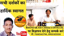 Marwadi bhajan, Marwadi bhajan desi, Marwadi bhajan desi, Marwadi bhajan new