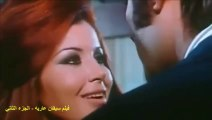 فيلم غابة من السيقان   ميرفت أمين   محمود ياس�