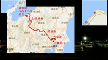 【能登6/6】自動車 インターバル撮影「道の駅うみてらす名立→三郷南IC」(2016-11-10~11)