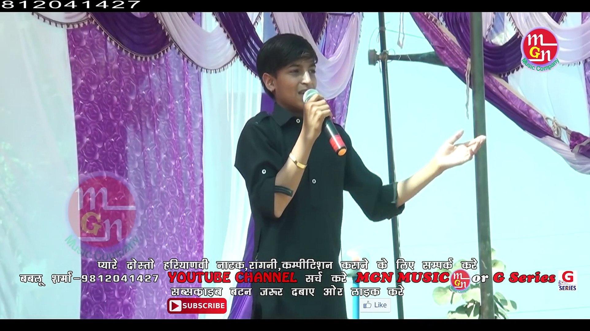 हरी मिर्च की रोमेंटिक चुटकुले || Hari Mirch Haryanvi Hit Comedy 2020|| MGN Music ¦¦ Hari Mirch Harya