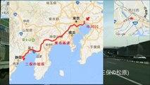 【渥美半島1/6】自動車 インターバル撮影「市川IC→三保の松原」(2016-12-04)